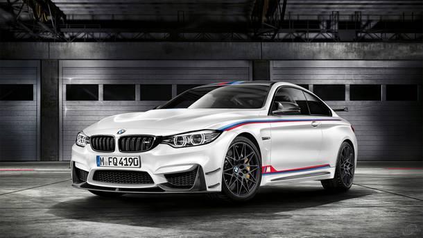 2017 BMW M4 DTM Champion Edition háttérkép letöltés